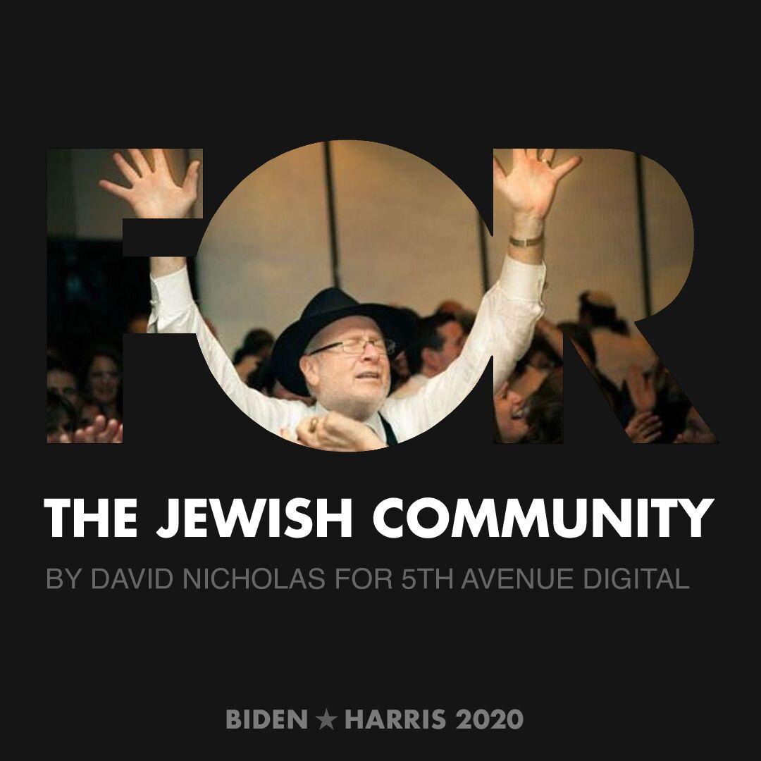 CreativesForBiden.org - The Jewish Community artwork by David Nicholas for 5th Avenue Digital