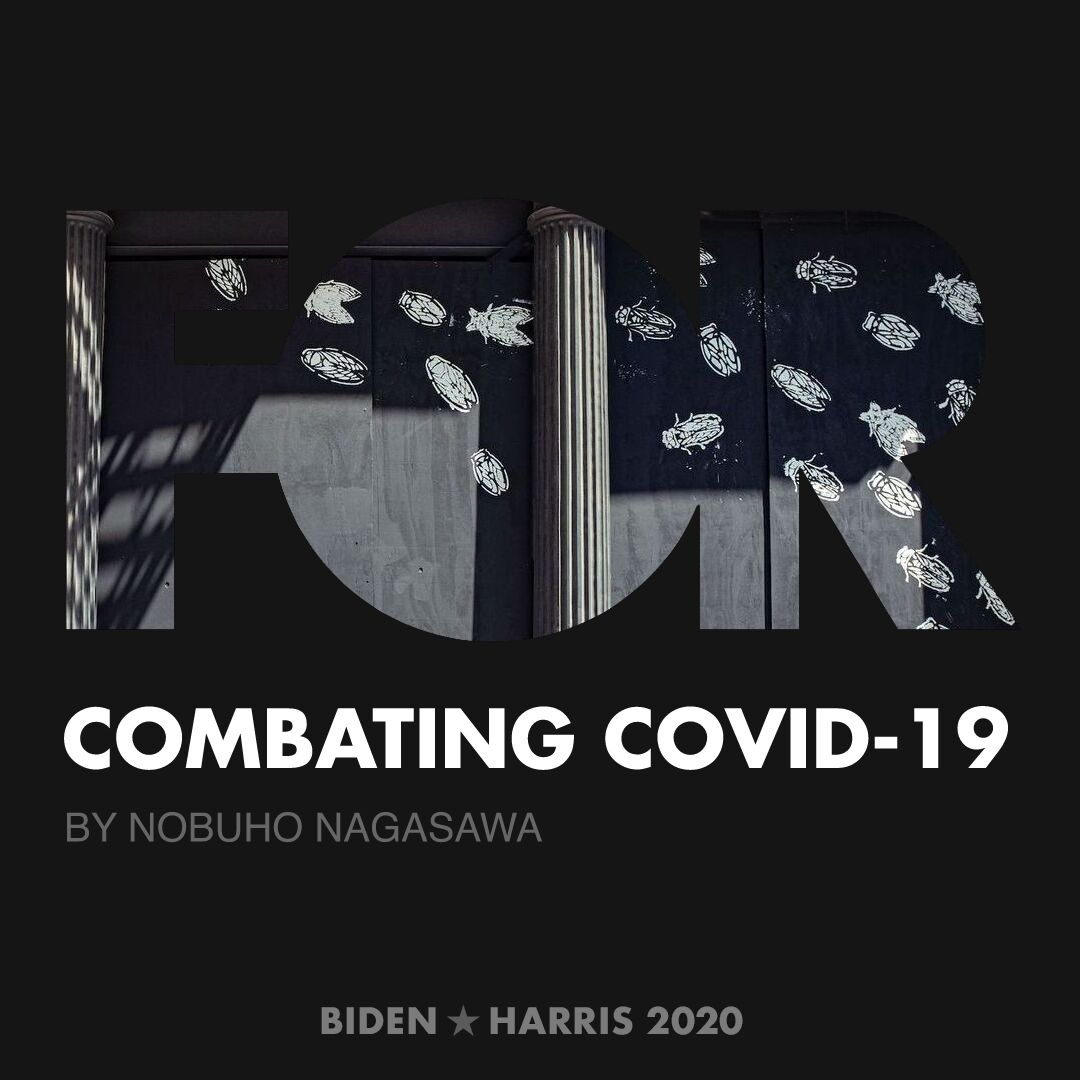 CreativesForBiden.org - Combating COVID-19 artwork by Nobuho Nagasawa
